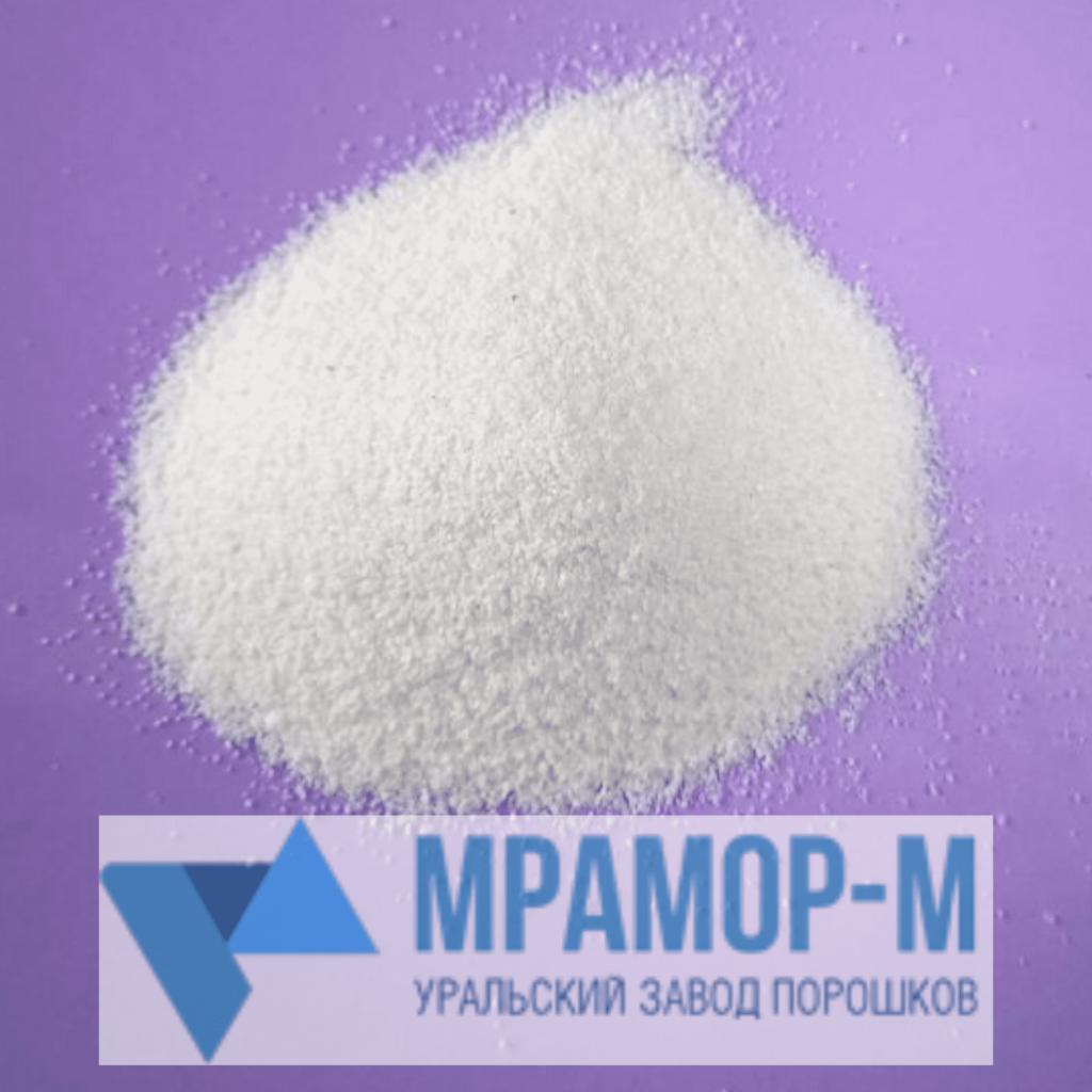 мраморный песок белый 0,2-0,5 мм
