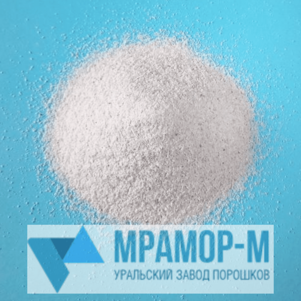 мраморный песок светло-серый 0,2-0,5 мм