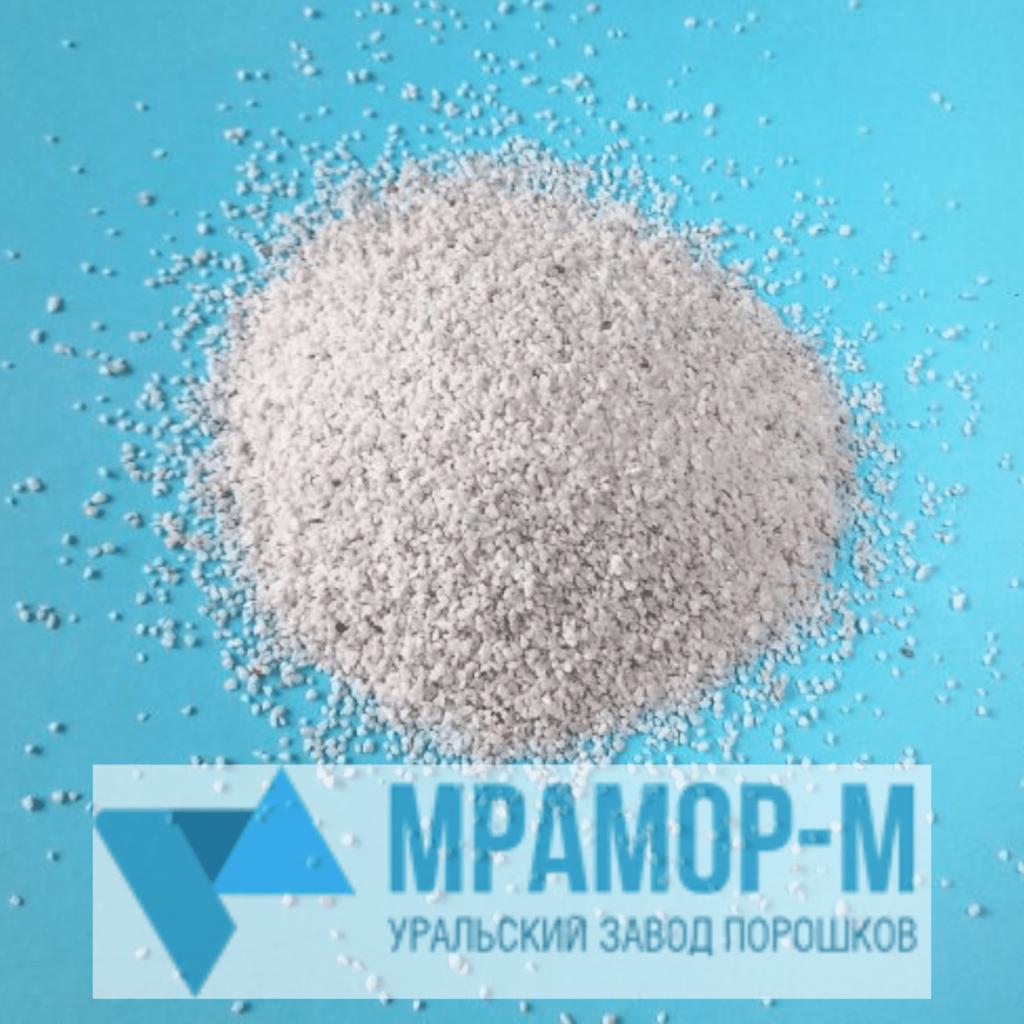мраморный песок светло-серый 0,5-1 мм