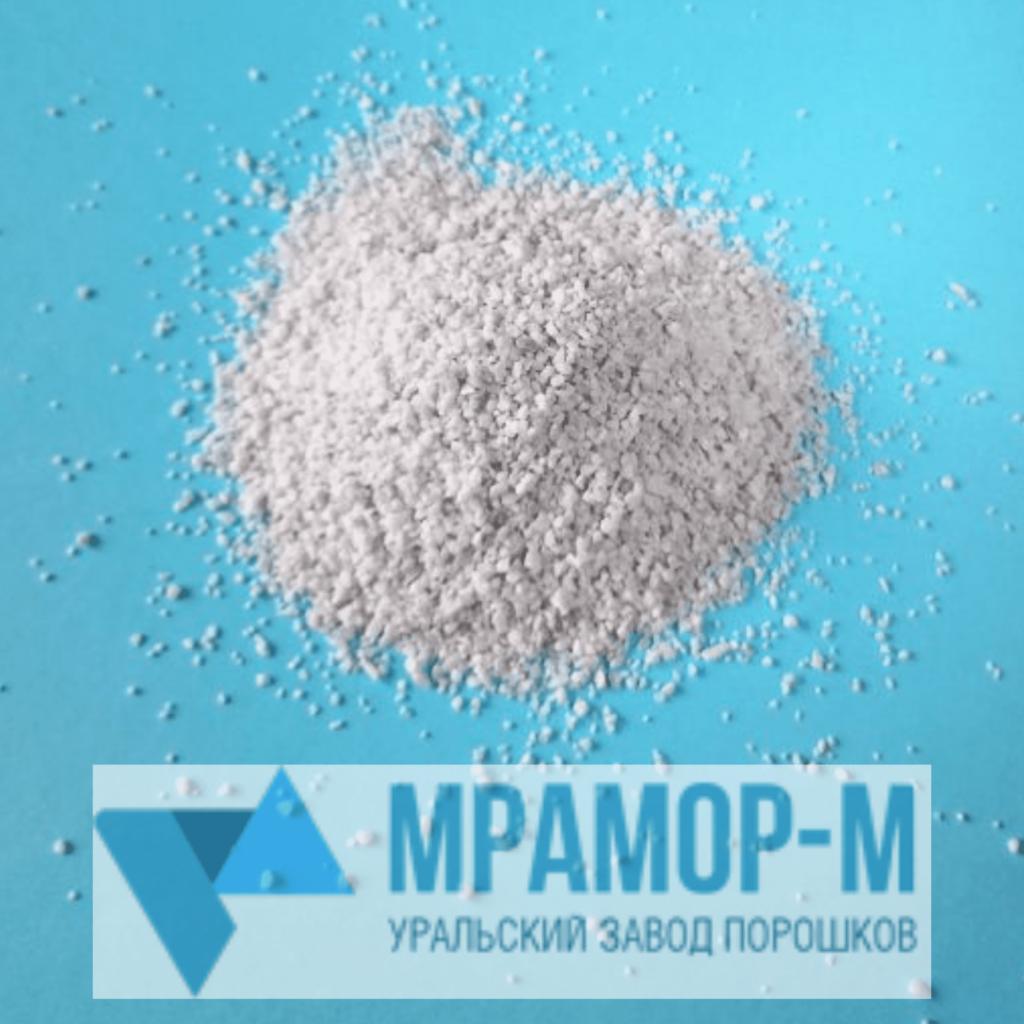 мраморный песок светло-серый 1-1,5 мм