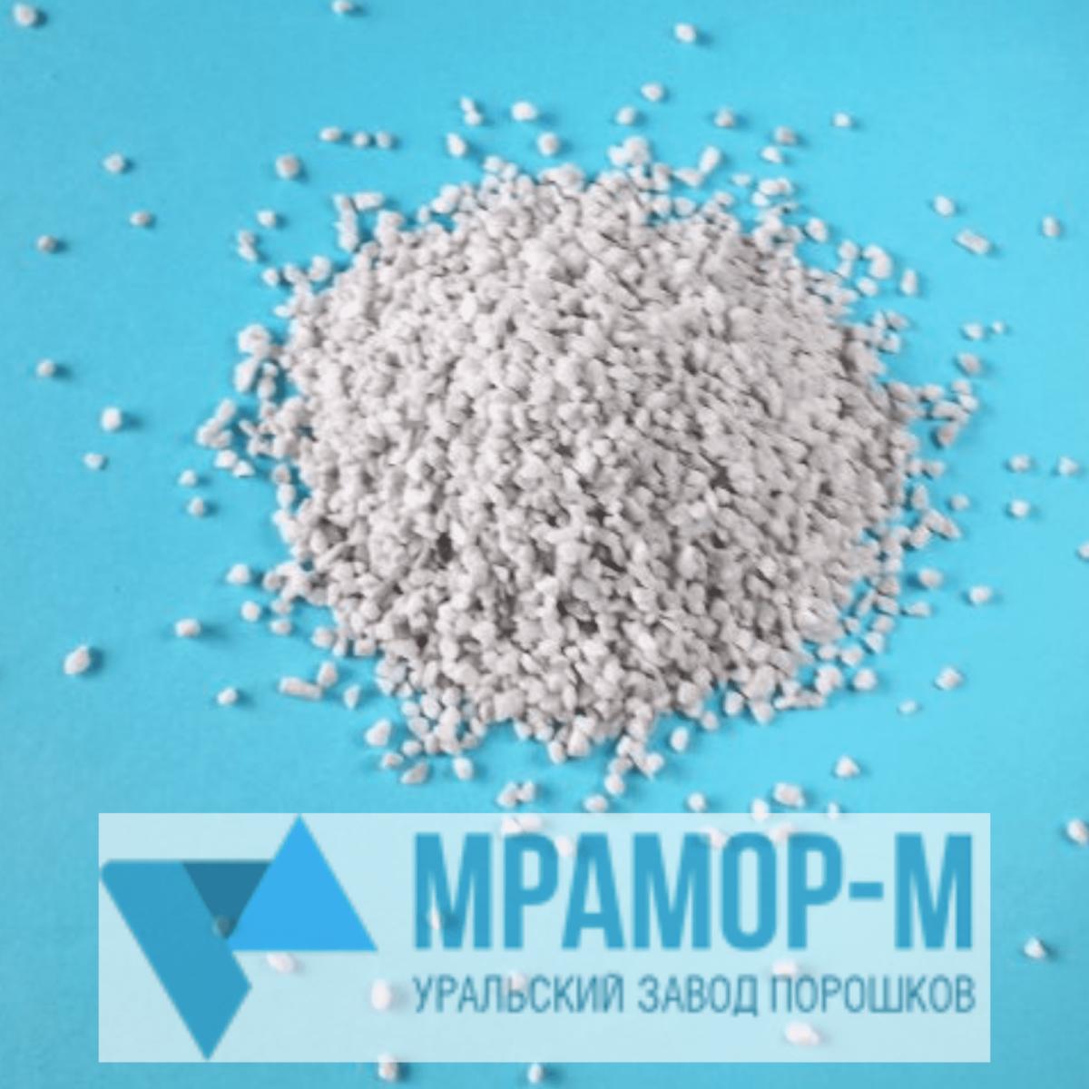 Мраморный песок 1-3 мм серый