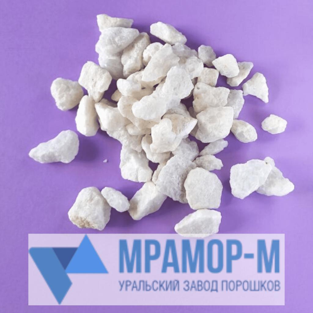 щебень мраморный белый 10-20 мм