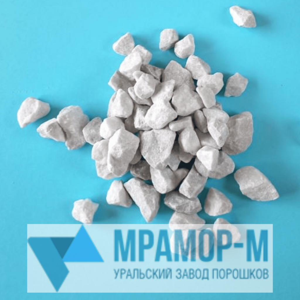 щебень мраморный серо-голубой 10-20 мм