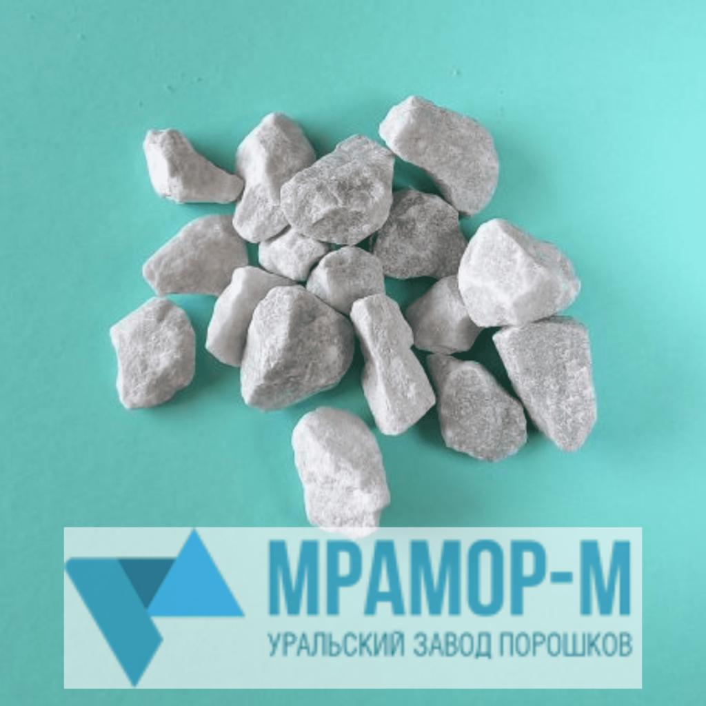 щебень мраморный серый 10-20 мм