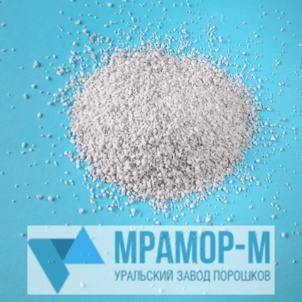 мраморный песок светло-серый 1,5-2 мм