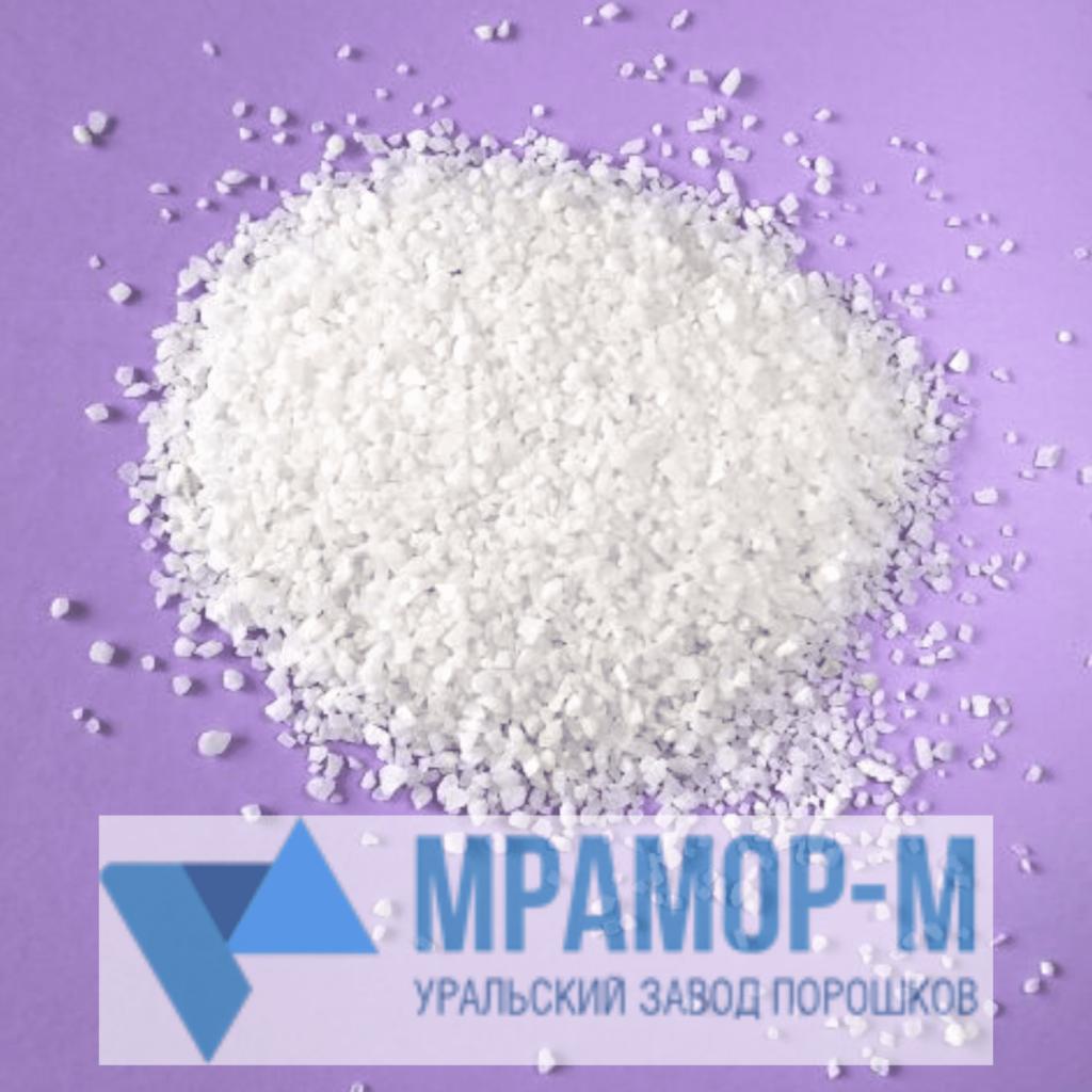 мраморный песок белый 2-2,5 мм