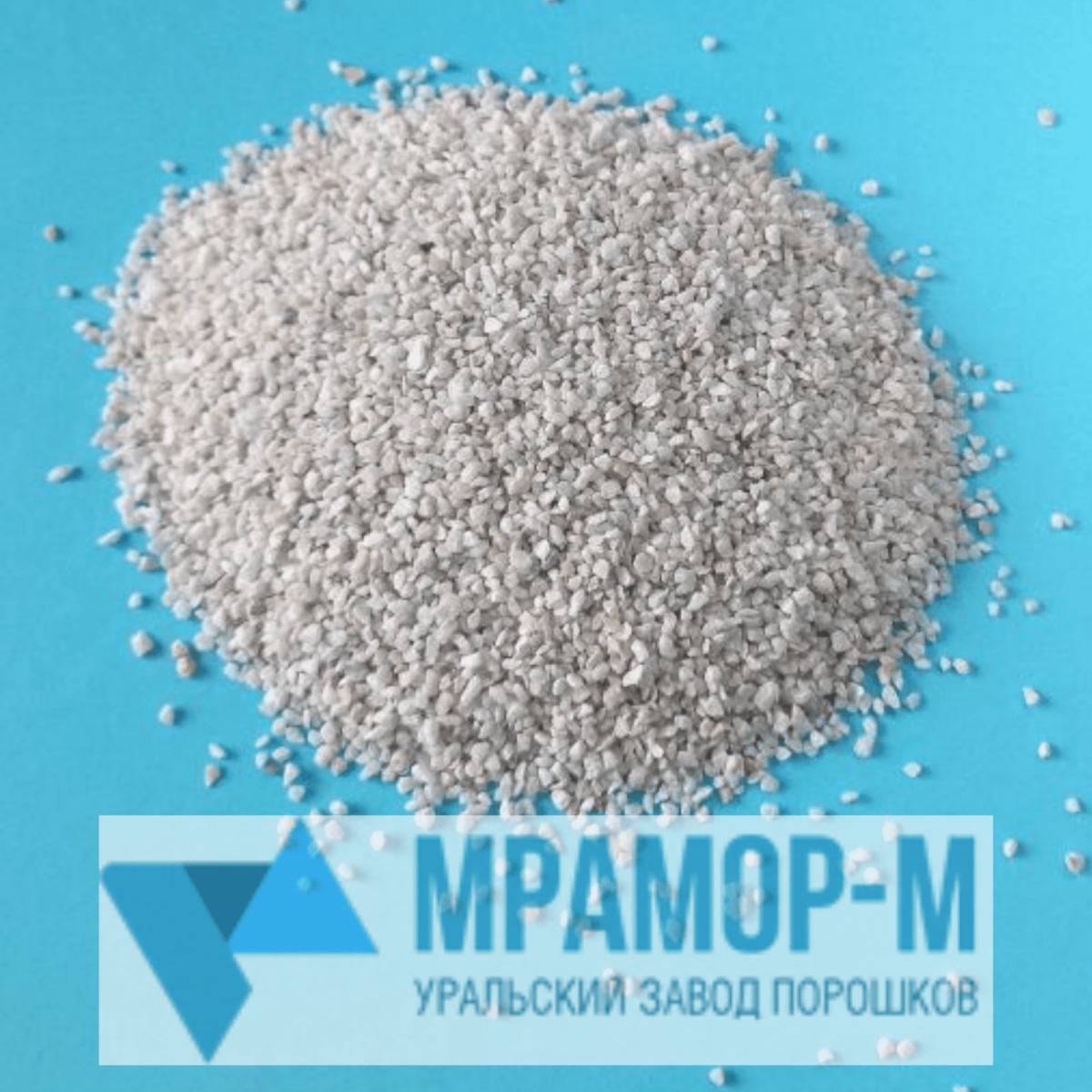 Крошка мраморная фракция 2-2,5 мм светло-серая