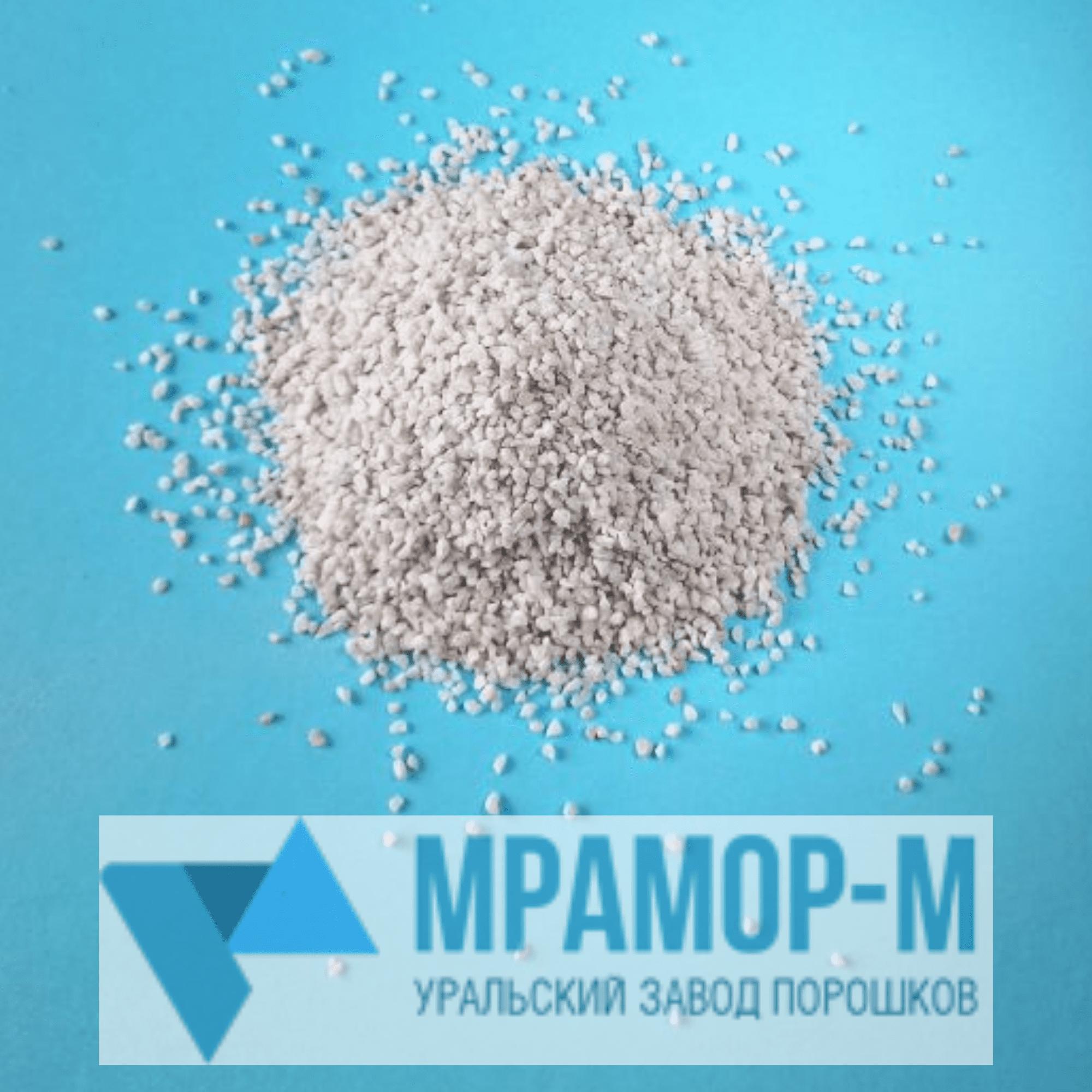 мраморный песок светло-серый 2-2,5 мм