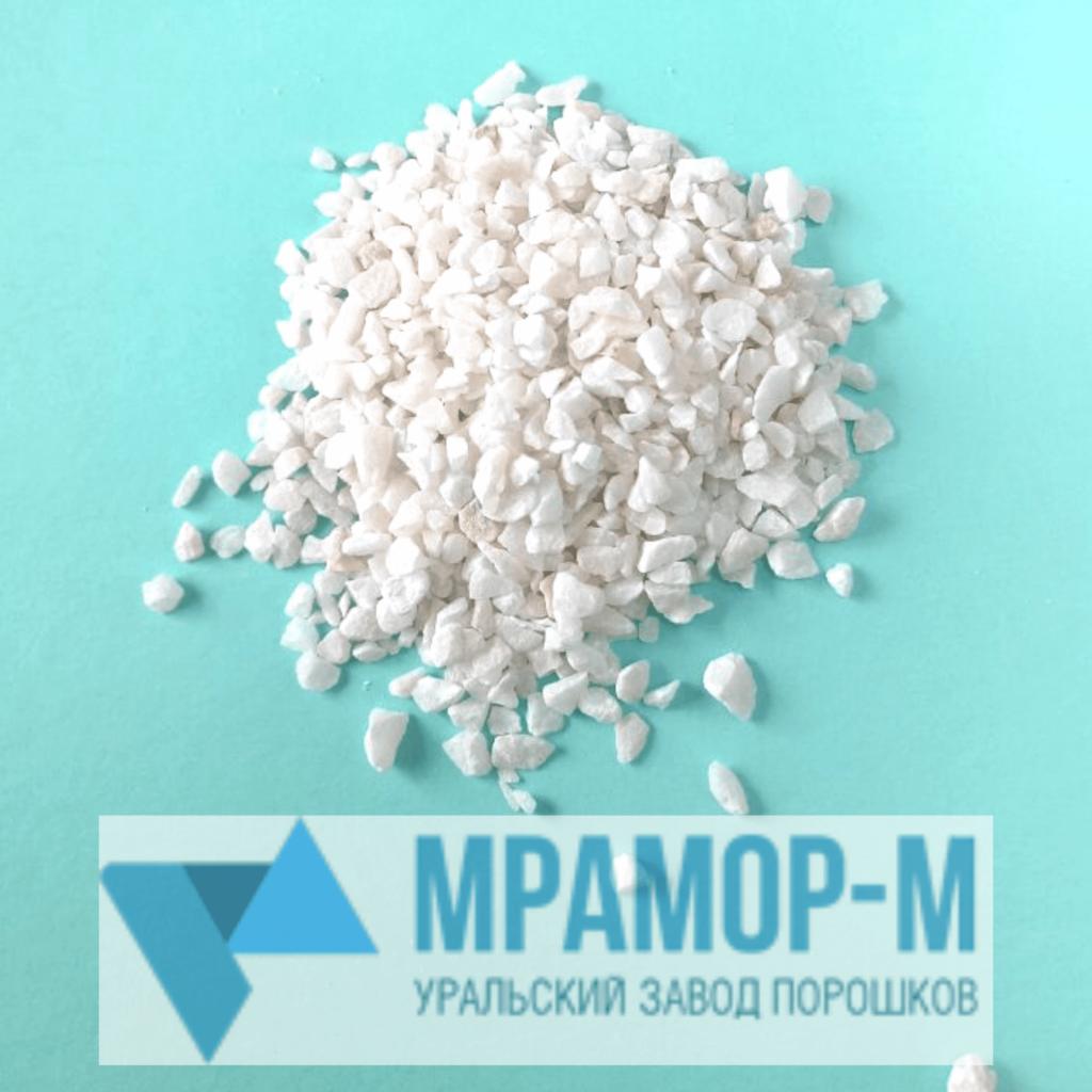 мраморная крошка белая 2,5-5 мм