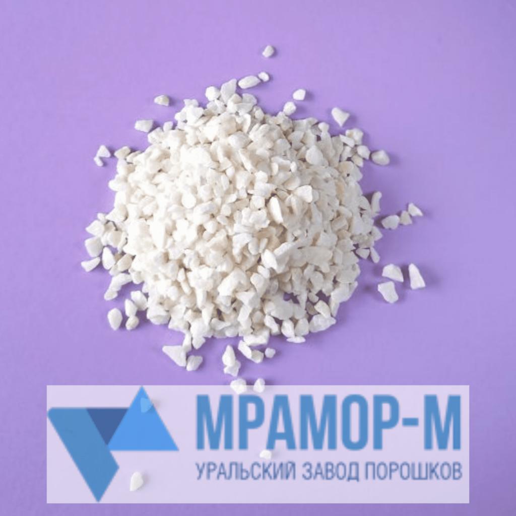 щебень мраморный белый 2,5-5 мм