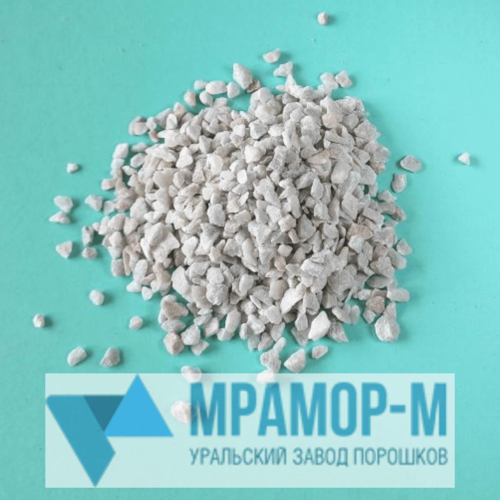 щебень мраморный серый 2,5-5 мм