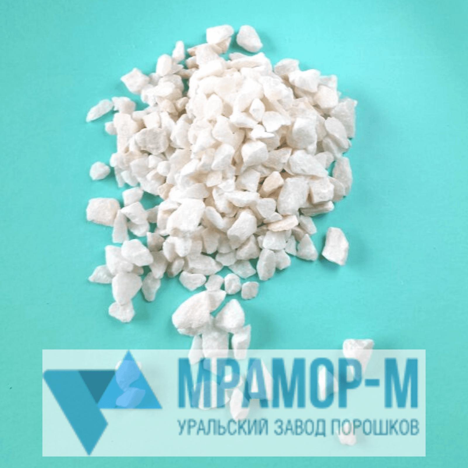 мраморная крошка белая 5-10 мм