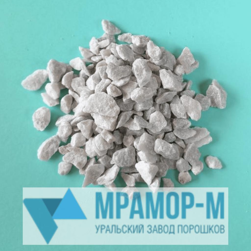 щебень мраморный серый 5-10 мм