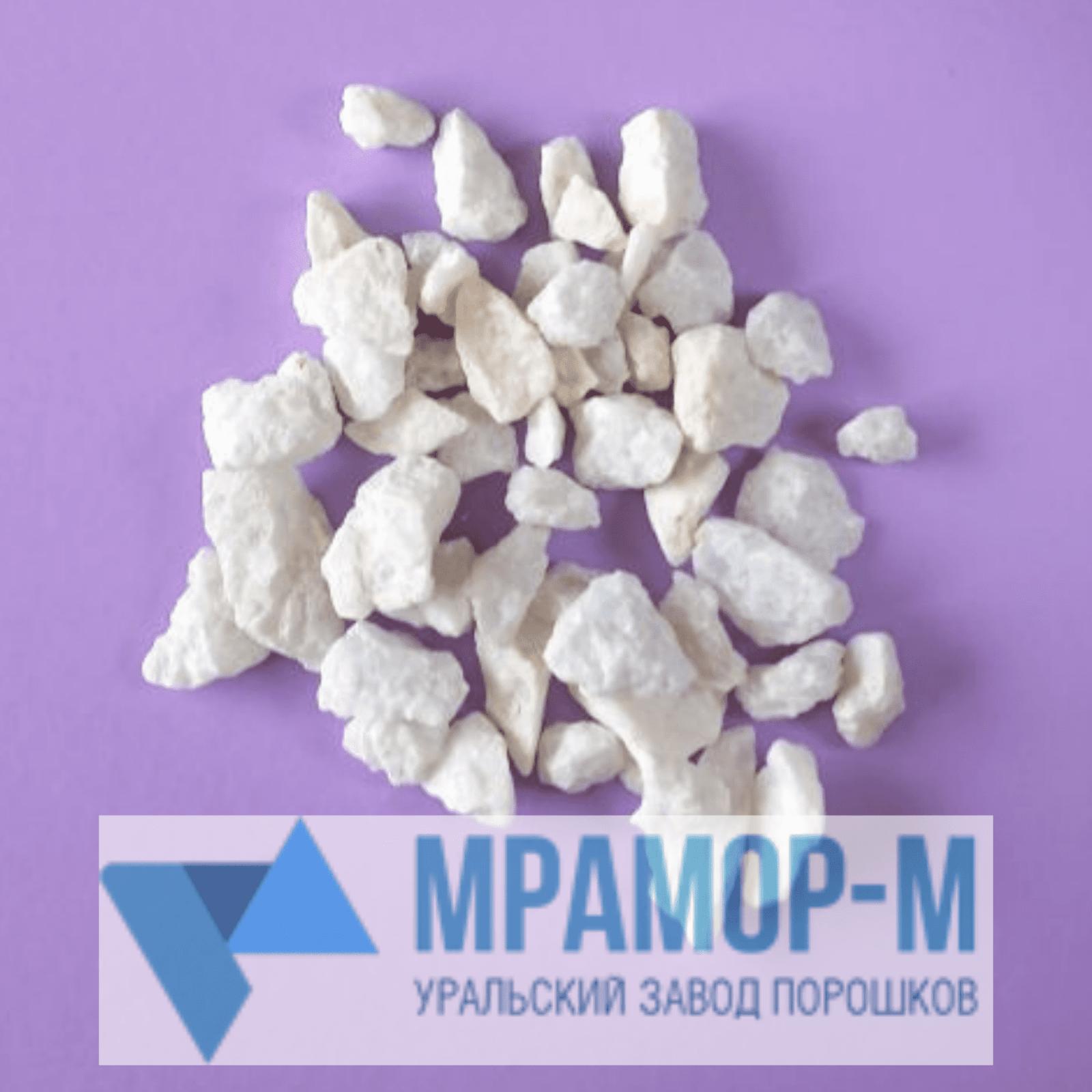 щебень мраморный белый 5-20 мм