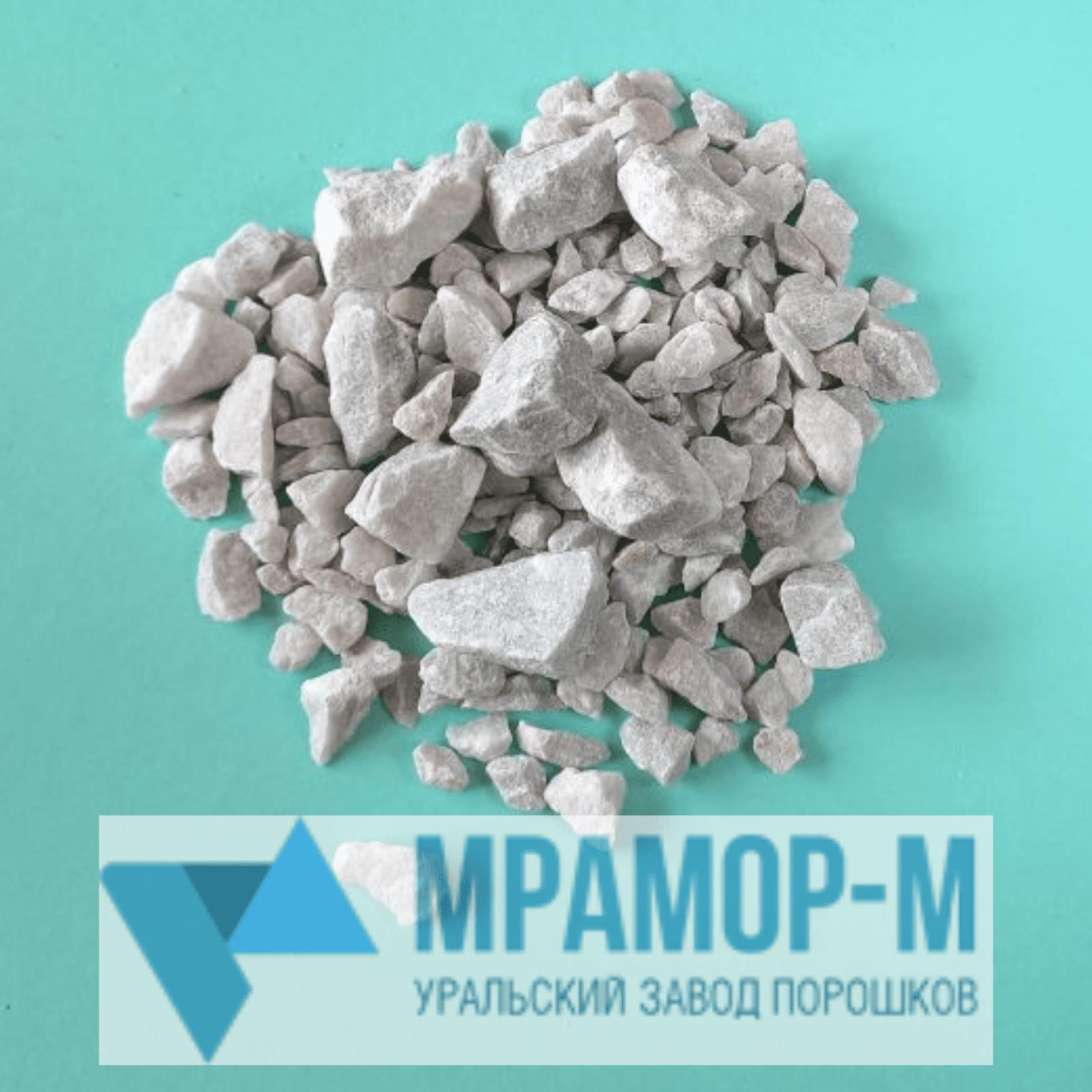 щебень мраморный серый 5-20 мм